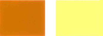 Пигментно-жълто-150-Color