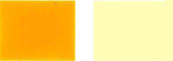 Пигментно-жълто-191-Color